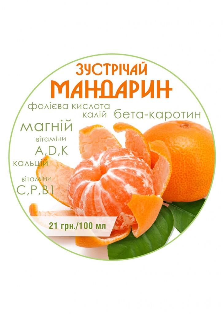 mandarin-4