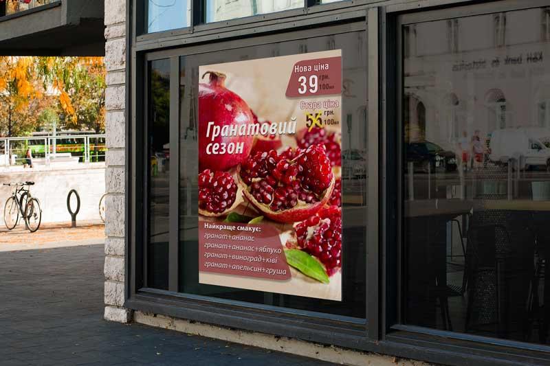 Плакаты и постеры для сети ресторанов Freshgo