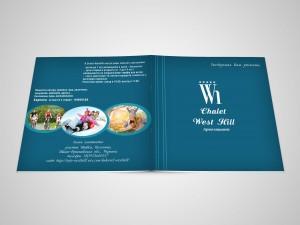 Square Brochure 05