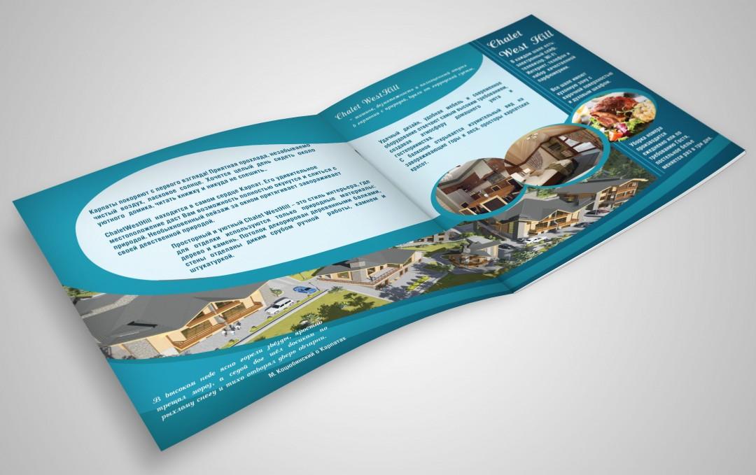 Буклет для гостиничного комплекса в Буковеле