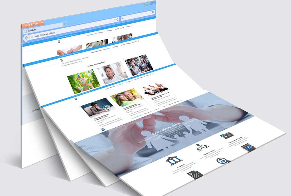 Сайт по страхованию жизни