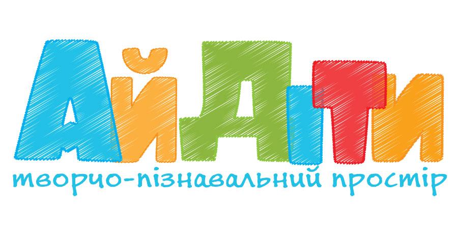 Разработка нового логотипа для Детского Центра «Ай Дети»