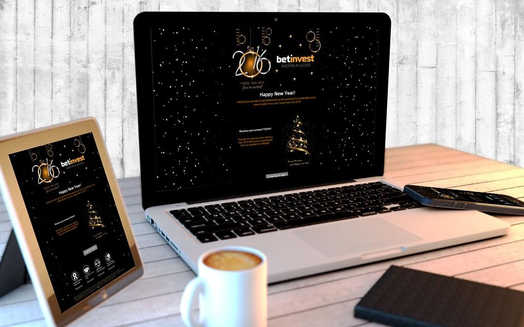 html-рассылка с Новым Годом
