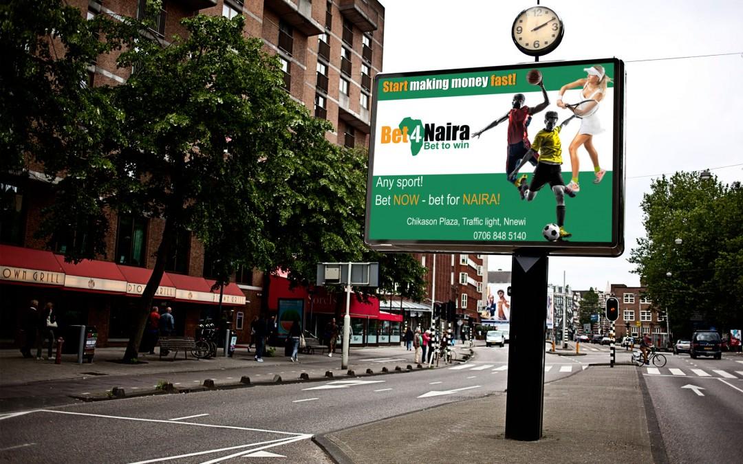 Наружная реклама: биллборд, баннер