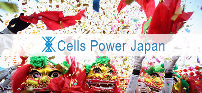 e-mail рассылка для Cells Power Japan