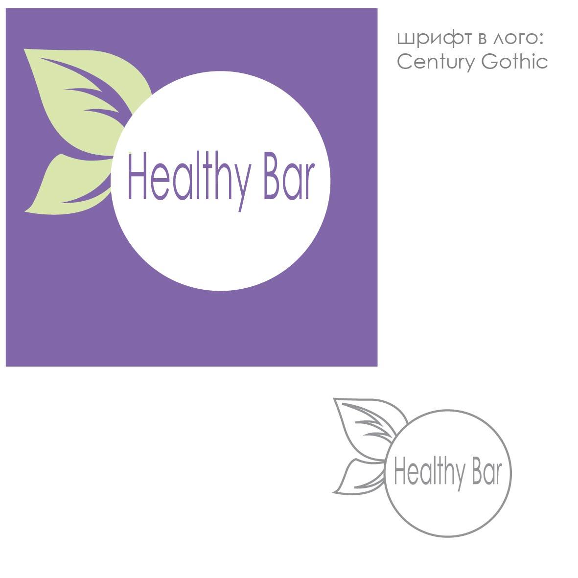 logo-smoothie-01