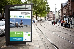 mock-up-poster-ecodrive