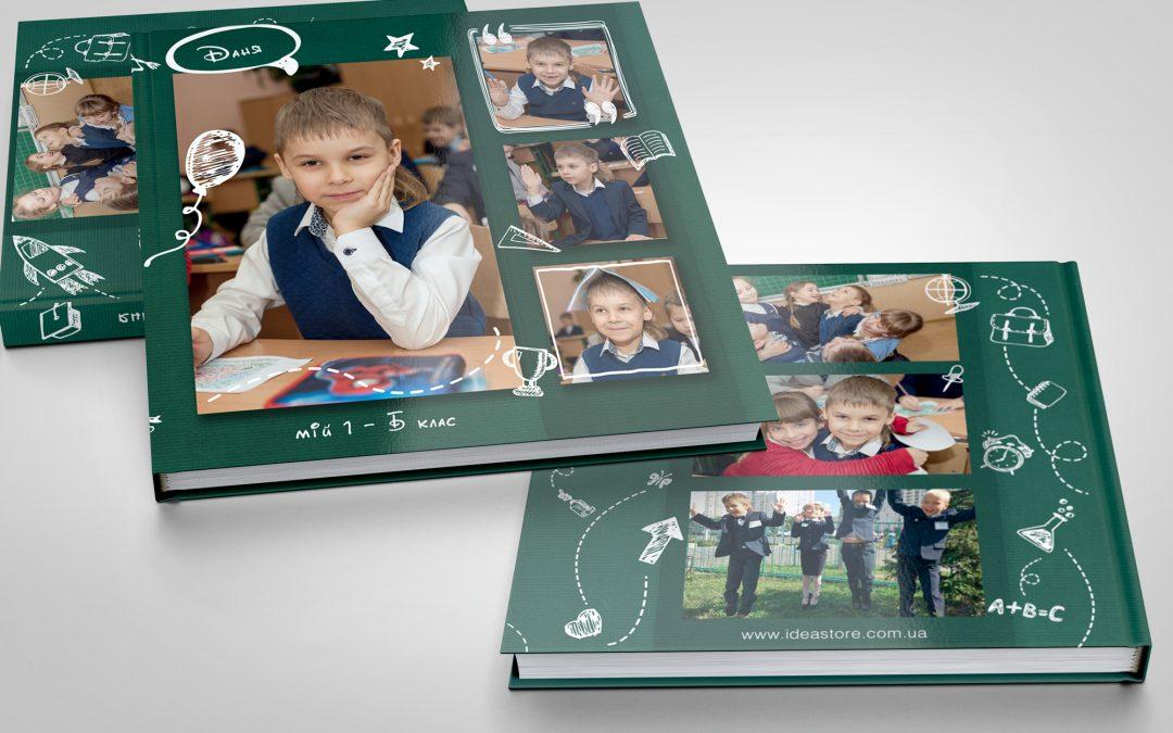 Альбом для учеников первого класса