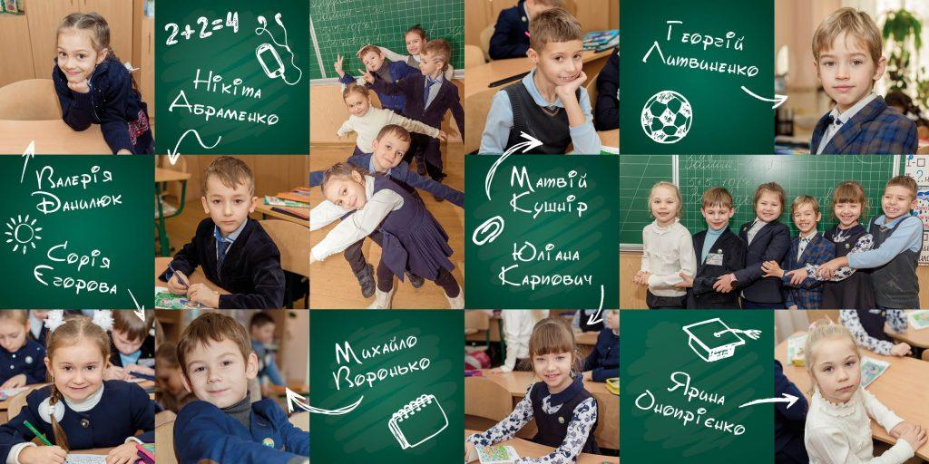 albom-school4