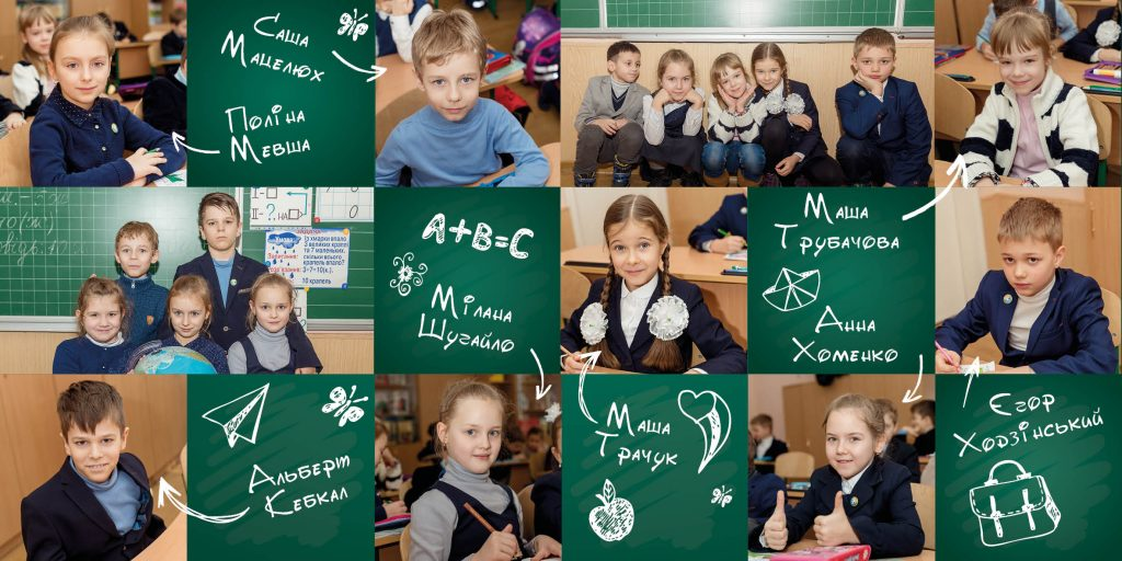 albom-school5