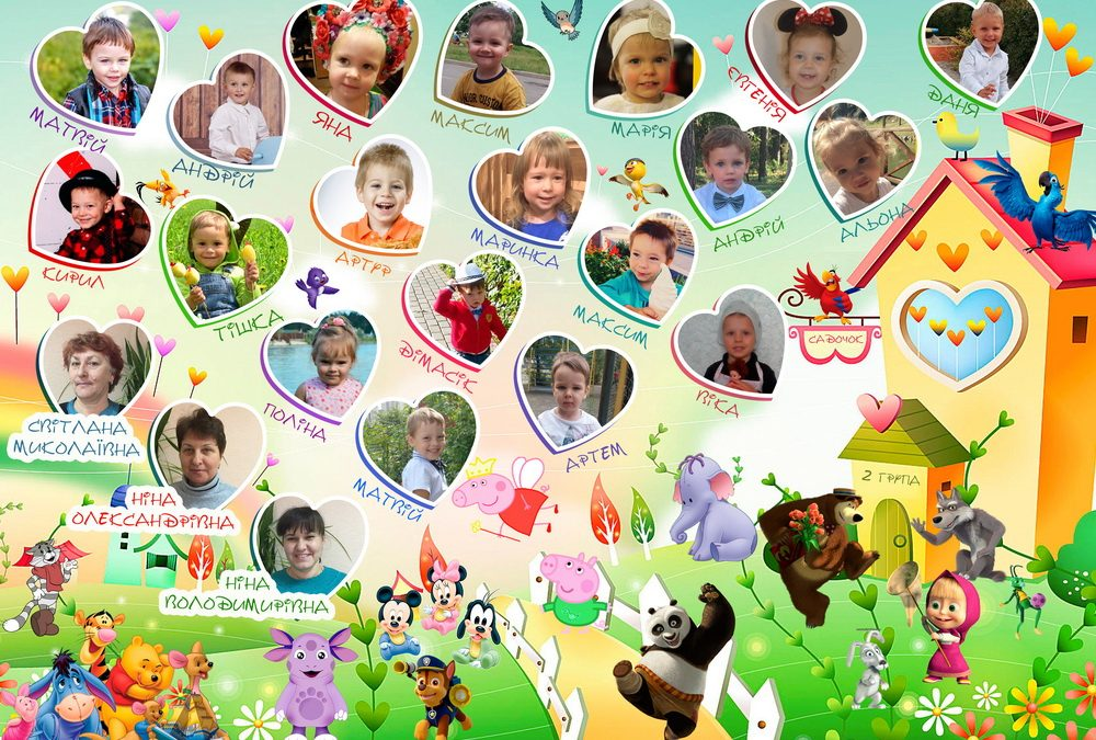 Коллаж в детский сад